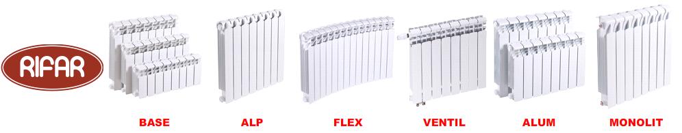 Модели биметаллических радиаторов Rifar